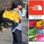 ノースフェイス・ダッフルバッグのサイズ比較生活用品 4