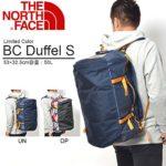 ノースフェイス・ダッフルバッグのサイズ比較生活用品 7