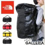 ノースフェイス・ダッフルバッグのサイズ比較生活用品 12