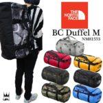 ノースフェイス・ダッフルバッグのサイズ比較生活用品 15