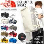 ノースフェイス・ダッフルバッグのサイズ比較生活用品 18