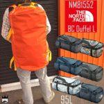 ノースフェイス・ダッフルバッグのサイズ比較生活用品 19