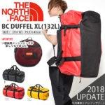 ノースフェイス・ダッフルバッグのサイズ比較生活用品 21