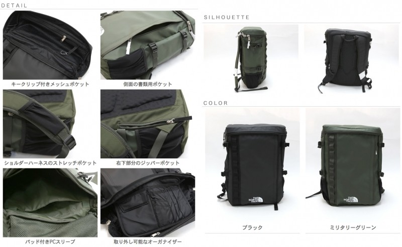 THE NORTH FACE PROFUSE BOX プロヒューズボックスを買った理由 9
