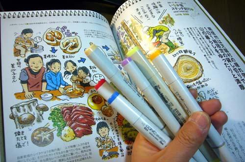 イラストや漫画が上手く描けるようになるカラーペン!?プロなら誰でも使う定番のコピック生活用品 14
